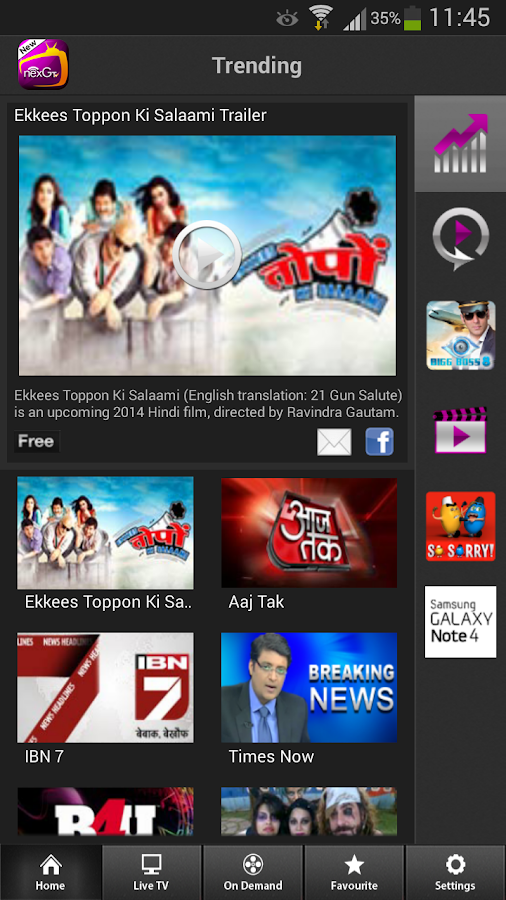 App nexGTv HD:Mobile TV, Live TV APK for Windows Phone ...