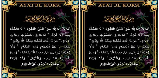 Kursi arabic ayatul pdf in