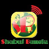 Sonar Bangla