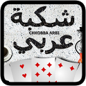 Chkobba Arbi icon