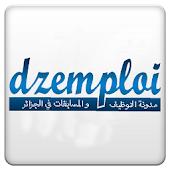 dzemploi التوظيف في الجزائر