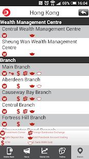 OCBC Wing Hang Hong Kong - screenshot thumbnail