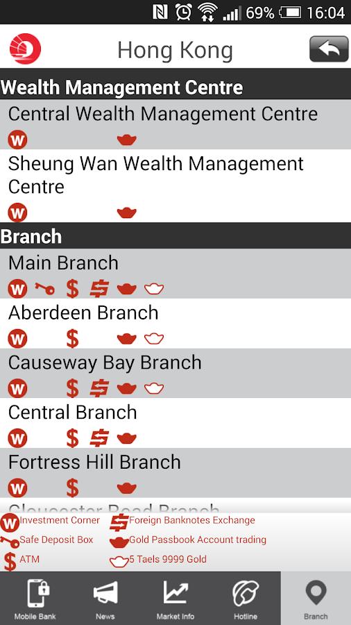 OCBC Wing Hang Hong Kong - screenshot