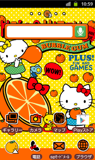 HELLO KITTY Theme97
