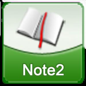 三星 GALAXY Note 2 用户手册 書籍 LOGO-玩APPs