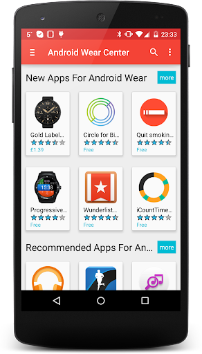Android Wear 商店