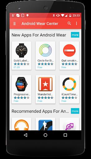 Android Wear のストア