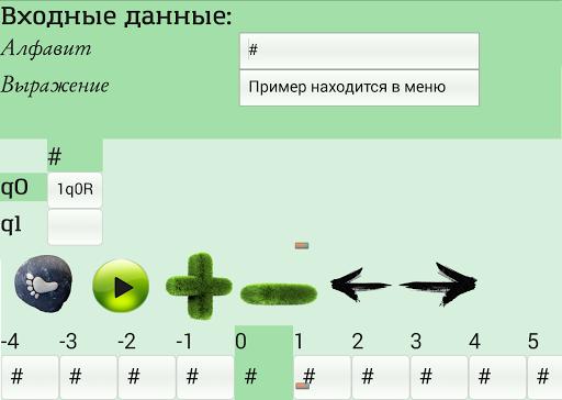 WebAssign - Textbooks