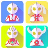 Guess Who Ultraman
