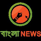 Bangla Newspaper