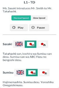 Japanese for Busy People I- screenshot thumbnail
