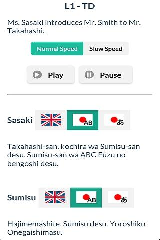 Japanese for Busy People I- screenshot