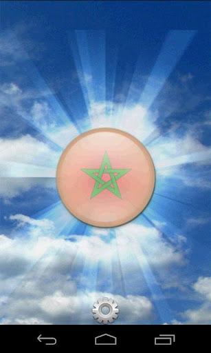 Morocco Flashlight