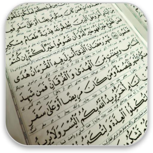 下载免费的阿拉伯语键盘