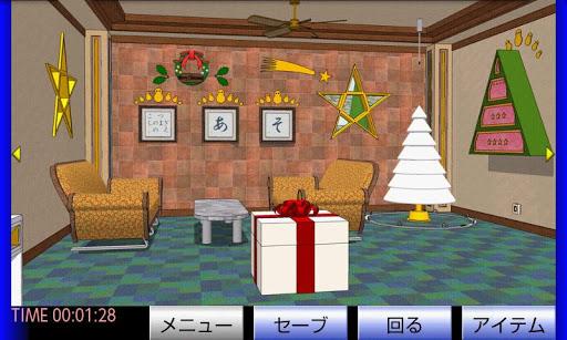 脱出倶楽部S8クリスマス編【体験版】