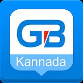 Guobi Kannada Keyboard