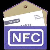 NFC명함지갑