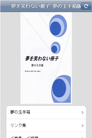 quickeasynote app程式 - 玩APPs
