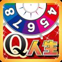 人生ゲームdeクイズ~怪盗Qの挑戦状~ icon