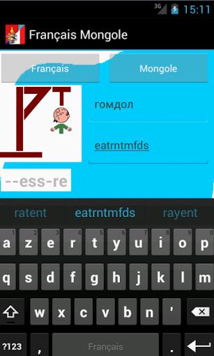 玩教育App Learn French Russian免費 APP試玩