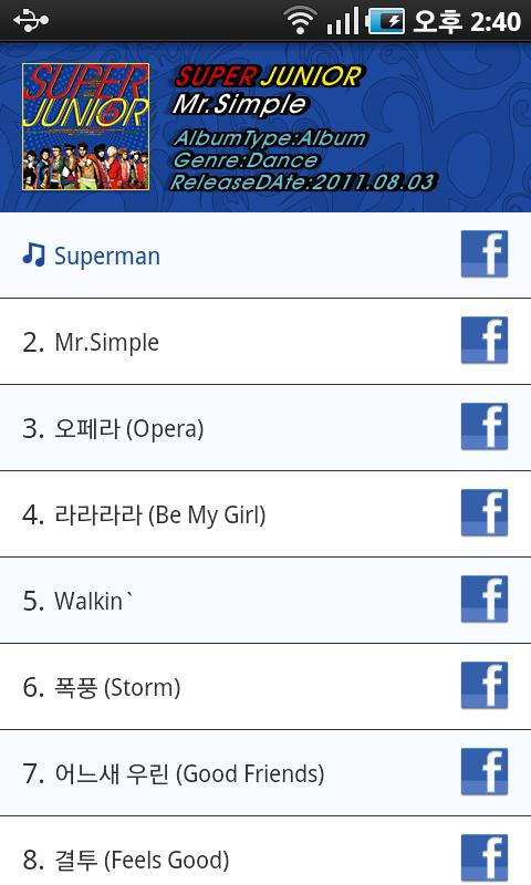 Super Junior <Mr. Simple> - screenshot