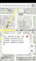 Screenshot of 臺北市地政行動服務