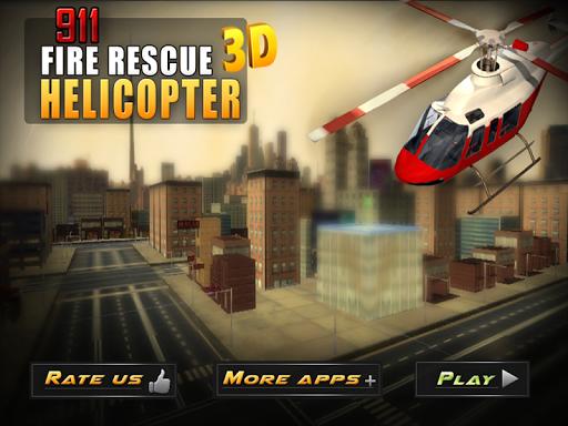 救助のヘリコプターのシミュレータの 3D