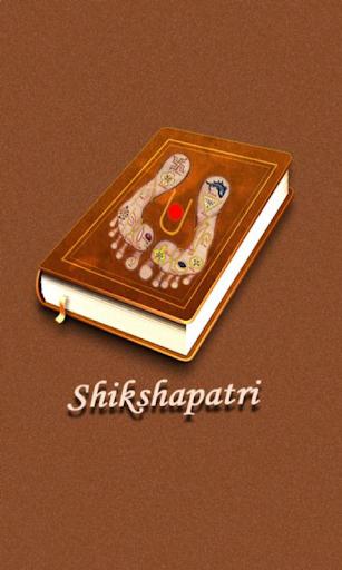 Shikshapatri Daily Readings