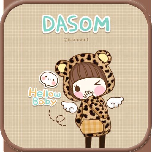 Dasom Leopard Theme 個人化 App LOGO-硬是要APP