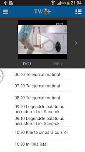 TVR+ smartphone- screenshot thumbnail