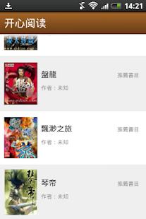 玩書籍App|玄幻小說精選7免費|APP試玩