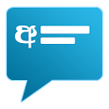 Hasun - Sinhala SMS Messaging icon