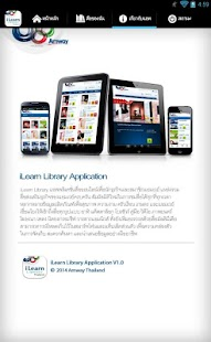 iLearn Library for Tablet- screenshot thumbnail
