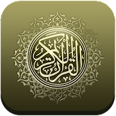 Sesli Kur'an