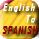 English to Spanish Translator logo