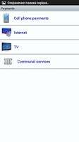 Screenshot of AtaBank MobilBank