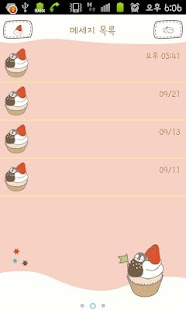 Pepe-cupcake Go sms theme - screenshot thumbnail