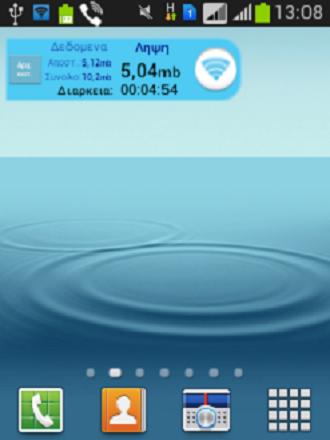 Smart AP Widget + Log - στιγμιότυπο οθόνης