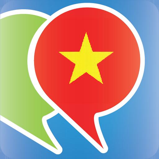 学习越南语短语手册 教育 App LOGO-硬是要APP