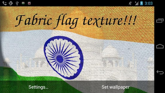 3D India Flag Live Wallpaper- screenshot thumbnail