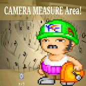 CAMERA MEASURE AREA!