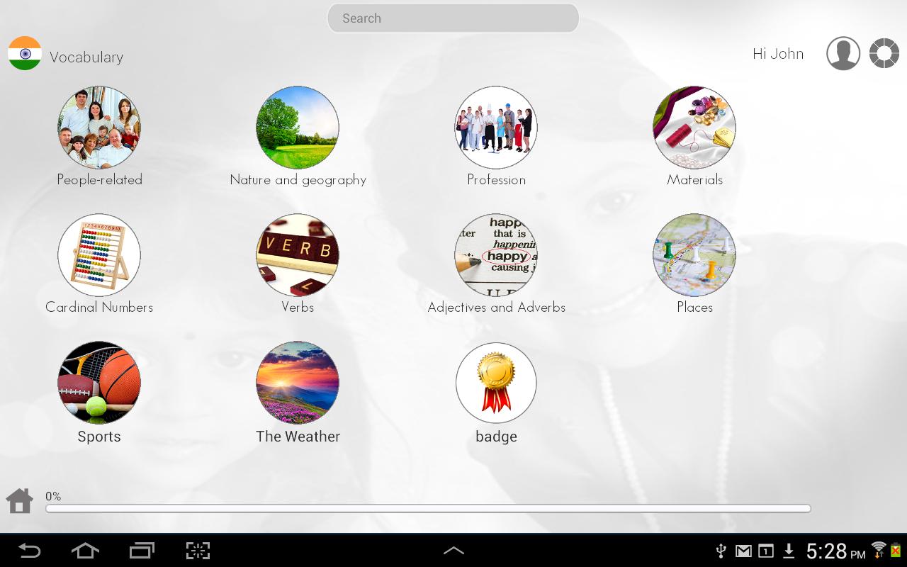 Learn Telugu via Videos - screenshot