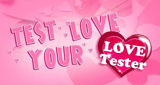 爱情测试仪