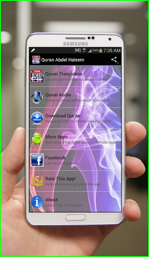 Abdel Haleem English Quran