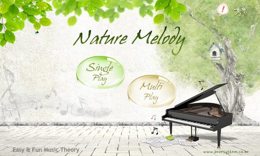 퀴즈로 배우는 음악 학습 게임 네이처 멜로디