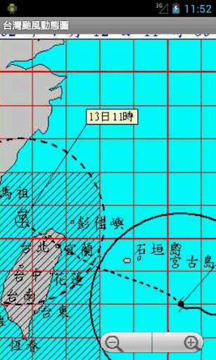 免費下載天氣APP|台灣天氣,颱風,地震 app開箱文|APP開箱王
