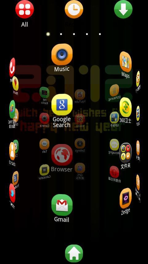 Color2012 Theme GO Launcher EX - screenshot