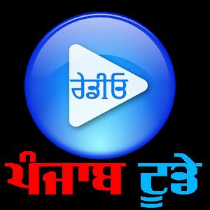 Download Games  Radio Punjab Today apk for PC