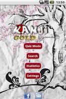 Screenshot of Kanji Quiz Gold