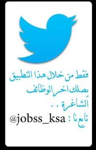 وظائف الامارات أبو ظبي